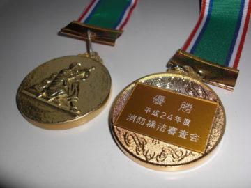 ロンドンオリンピック前ですが金メダル、いただききました!の画像