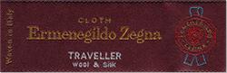シルク混紡生地でも丈夫な Traveller-silk