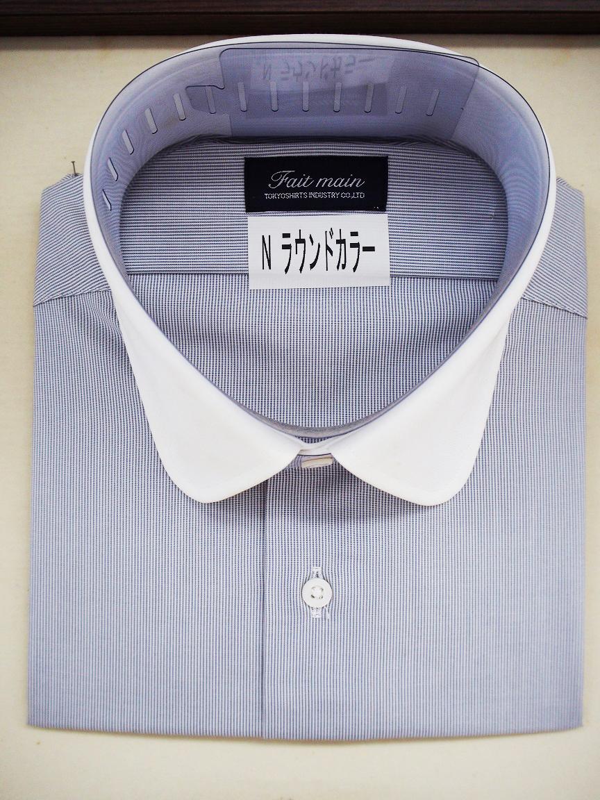 ラウンドチップカラーのワイシャツ
