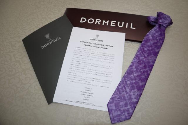 ドーメル展示会