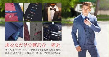 日本のビジネスマンはスーツを何着持っている?の画像