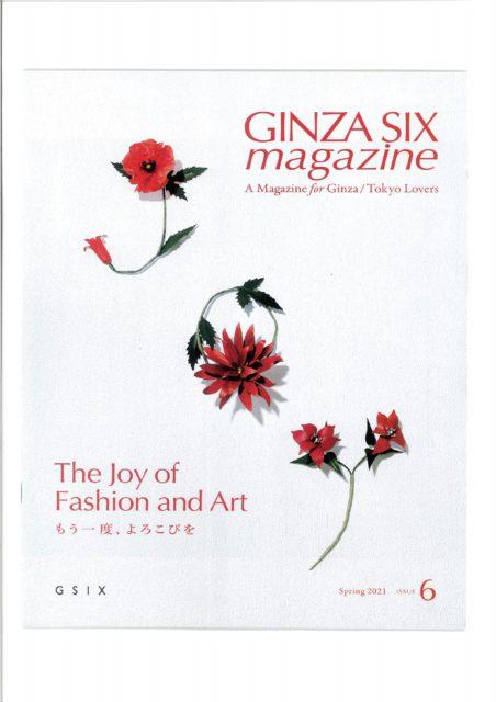 GINZA SIX マガジン